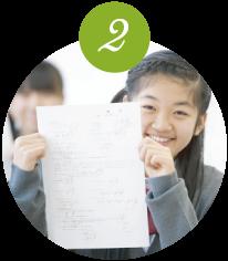 宿題提出・テスト対策コース
