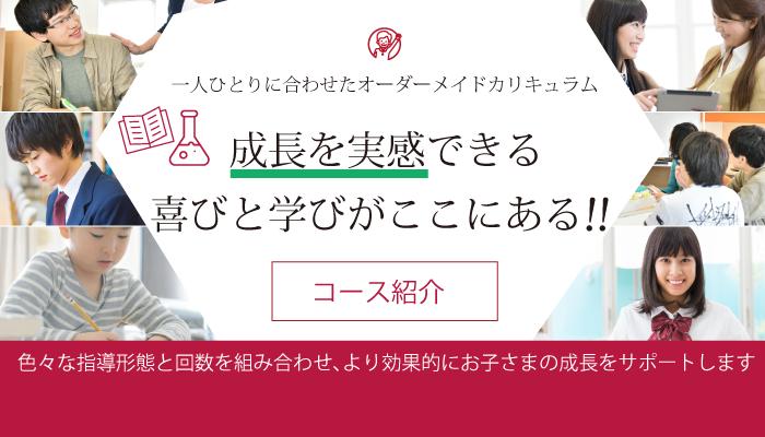 ユーアップ学習塾   岐阜県初!...
